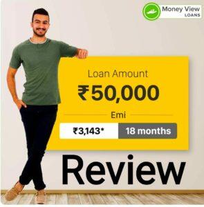 Money View Loan