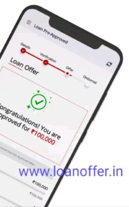 Umang Loan App